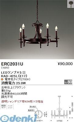 遠藤照明 [ERC2031U] シャンデリア【送料無料】