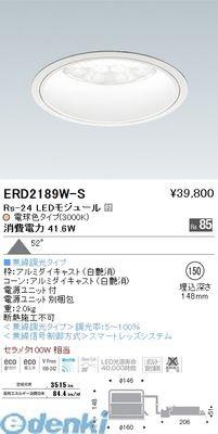 遠藤照明 [ERD2189W-S] ダウンライト/ベース/LED3000K/Rs24/無線 ERD2189WS【送料無料】