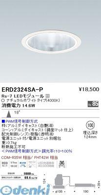 遠藤照明 [ERD2324SA-P] ダウンライト/Rs7/4000K/中角/PWM調光 ERD2324SAP【送料無料】