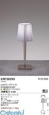 遠藤照明 [ERF2029S] LEDスタンドライト【送料無料】