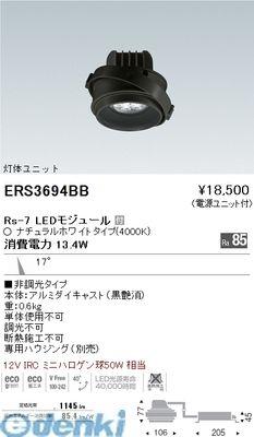 遠藤照明 [ERS3694BB] ジャイロ灯体ユニット タイプI Rs7 4000K 黒【送料無料】