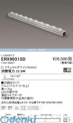 遠藤照明 [ERX9031SD] 間接照明/レク配光/L=1181mm/4000K/非調光【送料無料】
