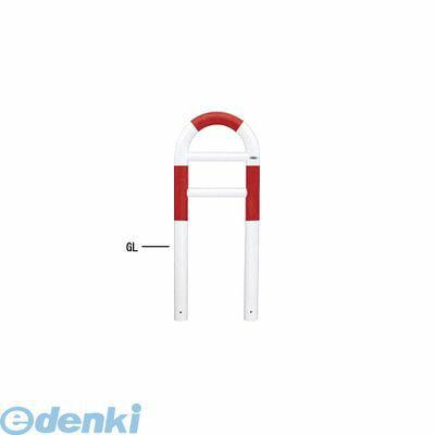 帝金(Teikin)[HG83A-04(R&W)] 「直送」【代引不可・他メーカー同梱不可】 スチール製バリカー 横型・コノ字型・アーチ型・U字型車止めポール(スタンダードタイプ) φ76.3xt3.2 W420 H750(mm) 赤白色 HG83A04R&W【送料無料】