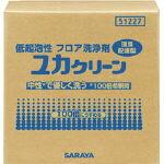 サラヤ(株)(サラヤ) [51227] 低起泡性フロア用洗浄剤 ユカクリーン 20kg【送料無料】