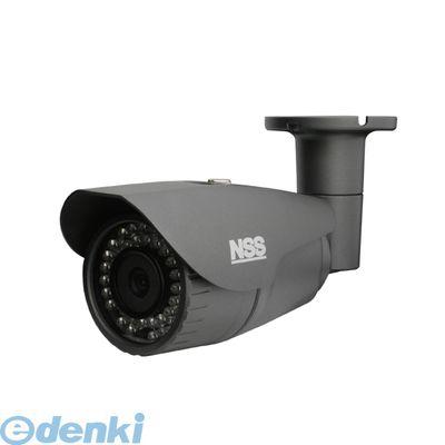 [NSC942S] 「直送」【代引不可・他メーカー同梱不可】 48万画素防水暗視カメラ f=3.6mm/F2.0 広角 35m(赤外線照射距離) 天吊り・壁面設置ともに対応