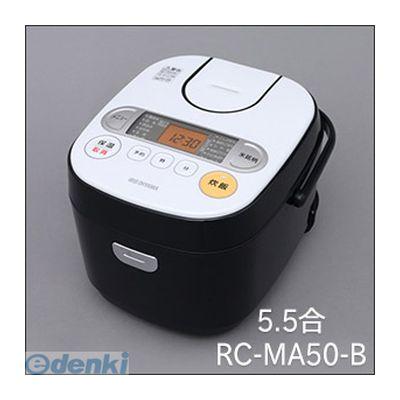 [4967576199339]  アイリスオーヤマ 米屋�旨� 銘柄炊� ジャー炊飯器 5.5� RC�MA50�B