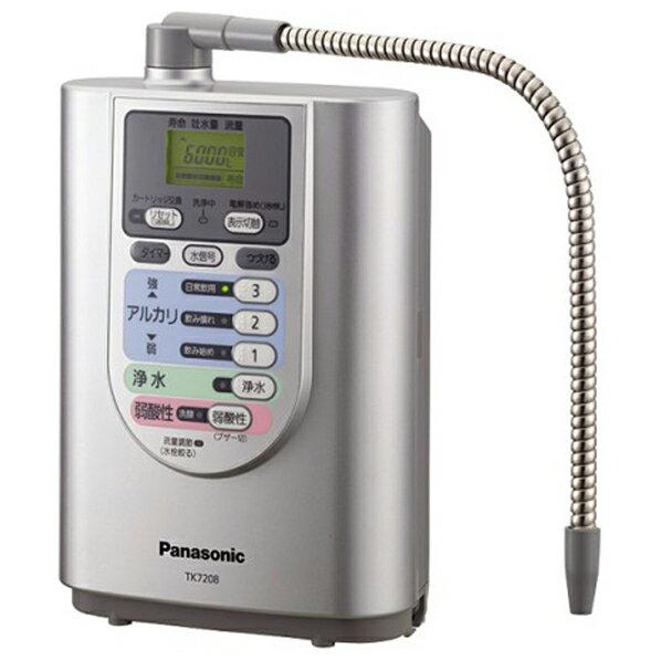 【送料無料】パナソニック アルカリイオン整水器 TK7208P-S [TK7208PS]【RNH】