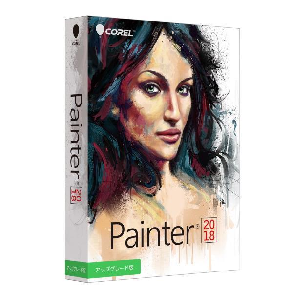 【送料無料】コーレル Corel Painter 2018 アップグレード版 CORELPAINTER2018UPGHD [CORELPAINTER2018UPGHD]【KK9N0D18P】