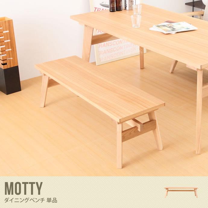 ベンチ ダイニングベンチ ダイニングチェア ダイニング チェア 椅子 木製 北欧 シンプル いす モダン チェアー %OFF イス 子供 クッションなし ダイニングベンチ アンティーク