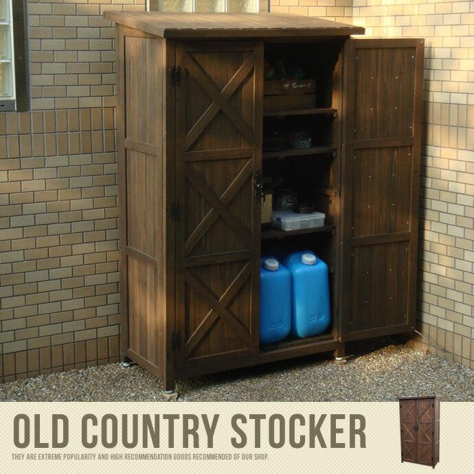 Old Country Stocker ストッカー 収納庫 天然木 カントリー調 シンプル オシャレ 大容量収納 便利 棚板前後分割
