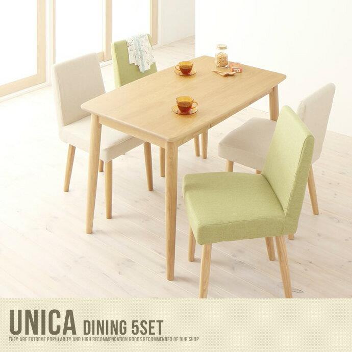 Unica Dining 5set ダイニングセット ダイニング シンプル ナチュラル オシャレ 天然木 北欧 木製