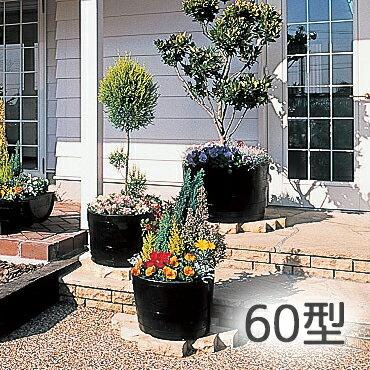 【送料無料】 [長谷川工業] GB ウイスキー樽プランター GB-6438 椀型 60 直送品