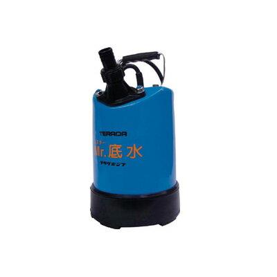 寺田ポンプ 清水~汚水 泥水用水中ポンプ S-500LN (底水用) 60Hz