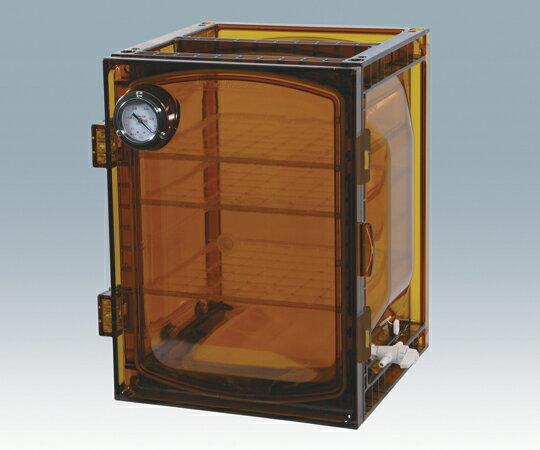 1-612-04 真空デシケーター(UVカットタイプ) 420×397×491mm
