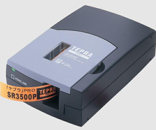 1-9144-03 ラベルプリンター テプラPRO SR3500P