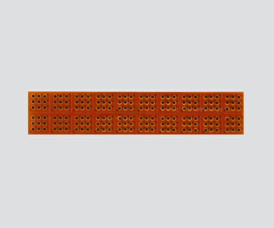 2-2613-04 サーモピット 9MC160