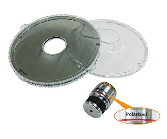2-9560-13 デジタルマイクロスコープ(長距離撮影対応) 偏光板+対物レンズ(4倍)