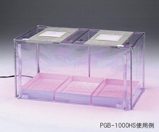 3-6655-01 植物育成フード バータイプ 固定光(パープル) 700×500×500mm