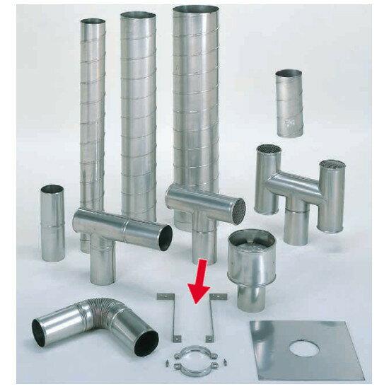 信州工業 オプション部品 ステンレス スパイラル煙突B型 材質:SUS304 厚み:0.4~0.5mm 取付金具脚 長さ1000×2本 (共通)