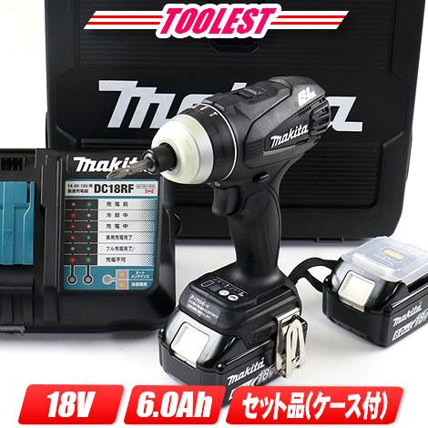 ■マキタ■18V 4モードインパクトドライ��TP141】黒 6.0Ah充電池(BL1860B)2個・充電器・ケース付