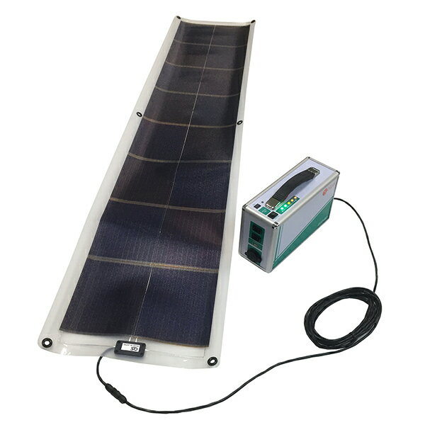 「32W-12V モバイルソーラーシート + ポータブル蓄電池」 モバイルソーラーセット GSS-1032B(オーエス)