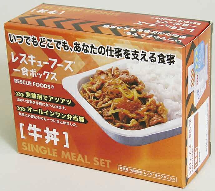 レスキューフーズ 1食ボックス 牛丼 【12箱入】