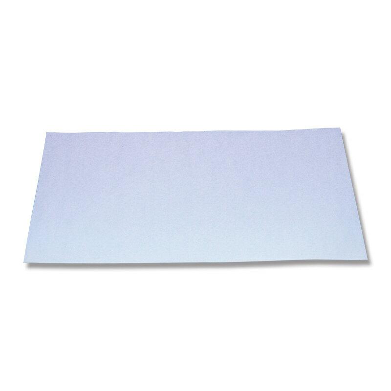 旭化成 クックパー  セパレート紙 K35-50 角型(天板用6枚取り) 1000枚 1箱 #004321831
