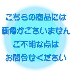 クライミング ガス洗浄瓶0456-04-10 1000 (1-9543-04)