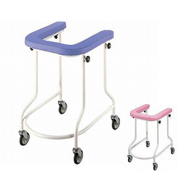 (代引き不可)歩行器 アルコー9型 100462 100463 星光医療器製作所 介護用品