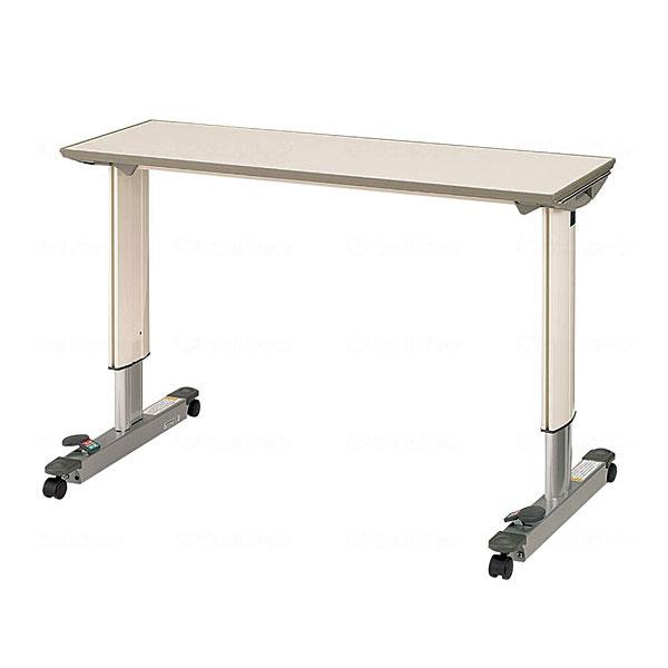 (代引き不可)パラマウント オーバーベッドテーブル 91cm用 / KF-833LA(ガススプリング式 テーブル移動ロック機構付き)(日・祝日配達不可 時間指定不可)介護用品【532P16Jul16】
