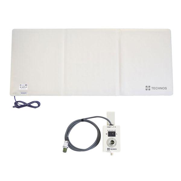 (代引き不可)コールマット・徘徊コールIII HC-3 MS1500 テクノスジャパン 介護用品【532P16Jul16】