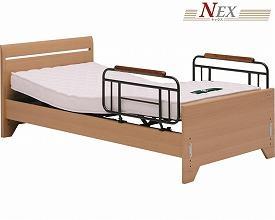 (代引き不可)グランツ 悠々ネックス1+1モーター ベッド単体(介護ベッド 電動ベッド)【RCP】 介護用品