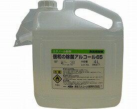 (代引き不可)除菌アルコール(アルコール濃度65度) / 詰替用タイプ 4L 信和アルコール産業 介護用品
