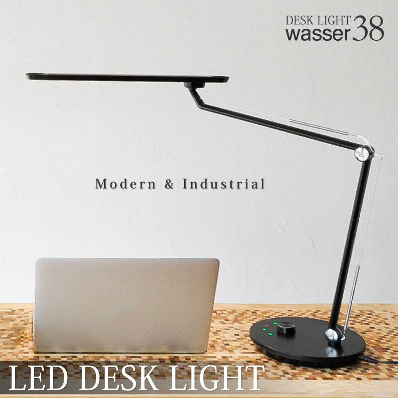 とても美しい LEDデスクライト LED卓上ライト 送料無料 デスクライト ledライト デスクスタンド テーブルライト 調光 調色 照明 間接照明 電気スタンド ライト スタンドライト 寝室 おしゃれ 学習机 読書灯