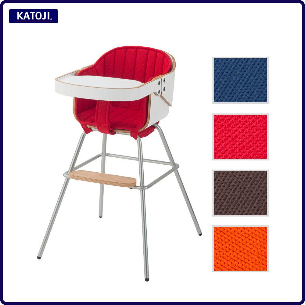 【KATOJI(カトージ)】3in1 chair Cozy(コージー)ホワイト