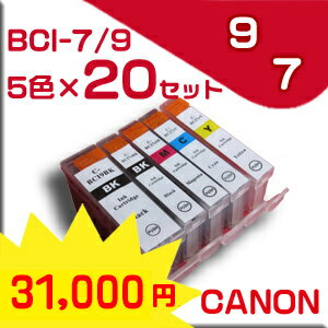 ★送料無料★Canon キャノン BCI-7E+9/5色×20セット キヤノン 残量表示チップ付き BCI-9BK/BCI-7BK/C/M/Y 【純正互換】
