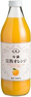 アルプス 旬摘完熟オレンジジュース 1L 12本入り果汁100% 17kg