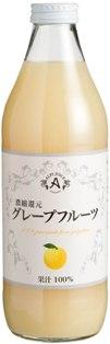 アルプス 濃縮還元グレープフルーツジュース 1L 12本入り果汁100%