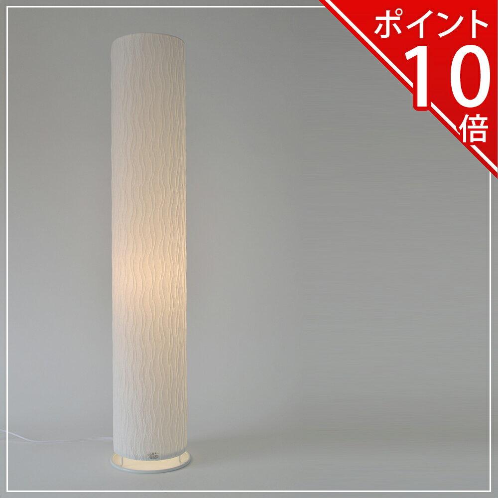 彩光デザイン 和照明 プリーツ フロアスタンドライト 【白熱電球付き】 VF-2054-maihime 舞姫 日本製 和風照明 和紙照明 【KK9N0D18P】