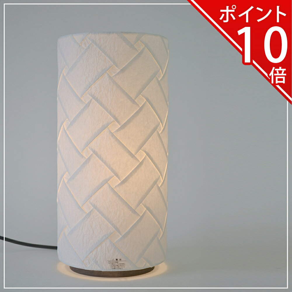 最先端 彩光デザイン 和照明 プリーツ フロアスタンドライト テーブルライト 【白熱電球付き】 VS-3047-orihime 織姫 日本製 和風照明 和紙照明 【KK9N0D18P】