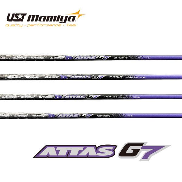 【キャロウェイ GBB EPIC/XR/XR Pro スリーブ装着シャフト】 UST Mamiya ATTAS G7 アッタス ジーセブン