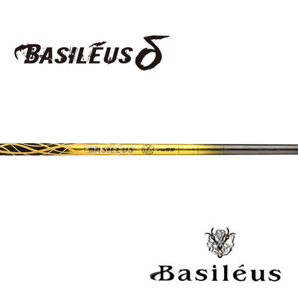 【期間限定】 Triphas トライファス Basileus δ FW バシレウス デルタ FW