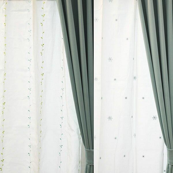 【送料無料】【TD】レースカーテン クリアブルー 幅~100cm×丈209~238cm 2枚 イージーオーダー ファニチャー リビング 遮光 窓 ブルー 青【代引不可】【取寄せ品】