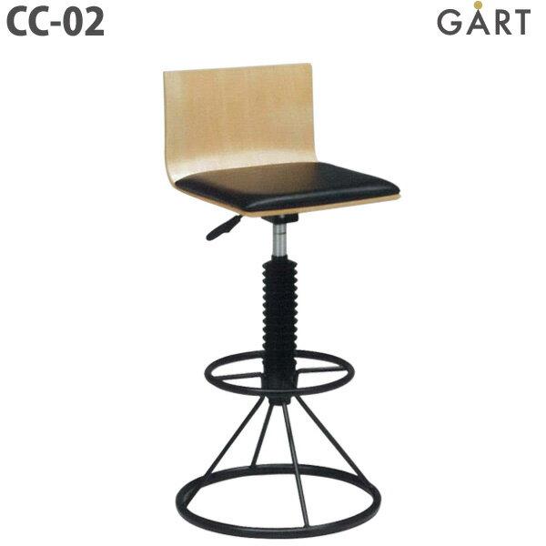 【送料無料】【TD】木製チェア CC-02 椅子 いす イス チェアー モダン家具 レトロ家具 デザイン家具 リビング家具【代引不可】【取寄せ品】
