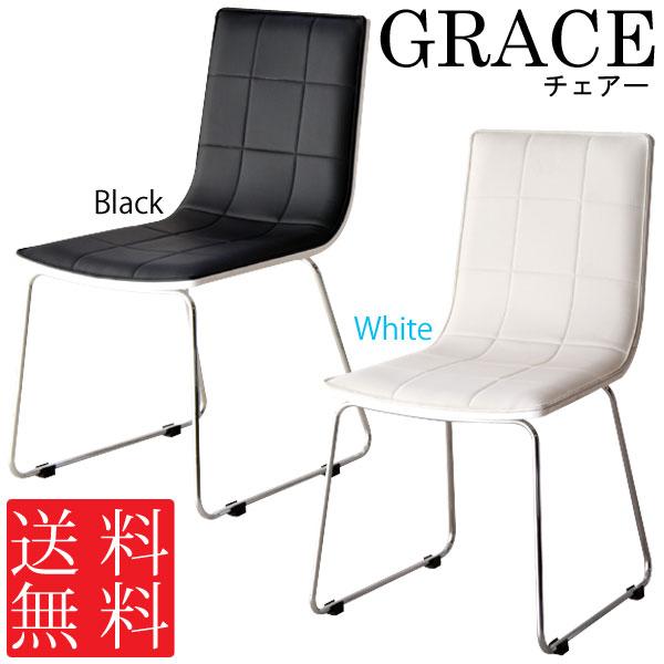 【送料無料】【TD】グレース チェアー ブラック・ホワイト 椅子 イス 腰掛 ダイニングチェア【代引不可】【取寄せ品】