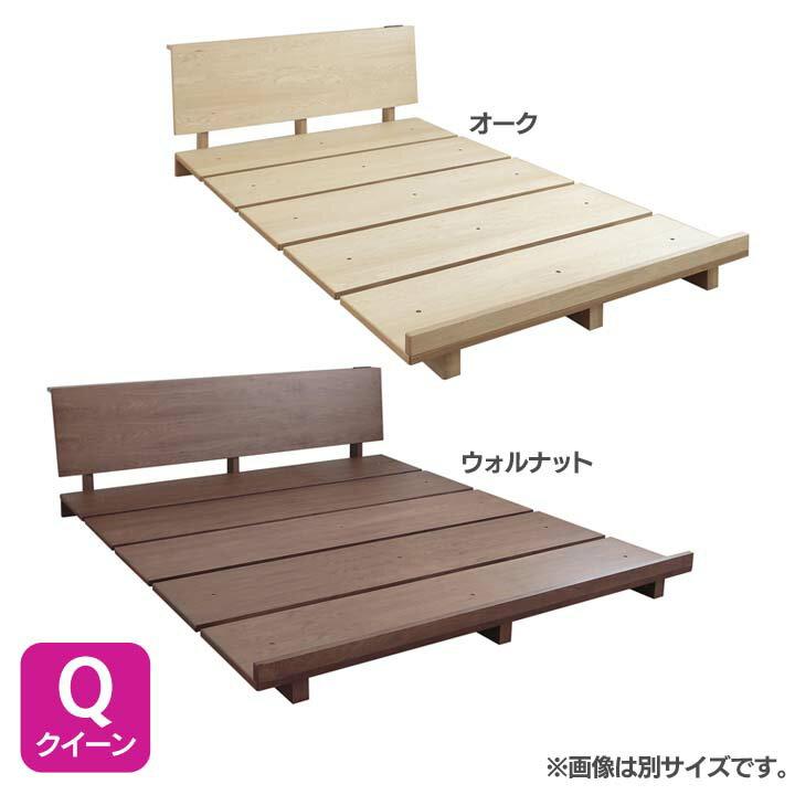 ステージベッドQ VEGQWN送料無料 ベッド クイーン 寝室 ベッドルーム 寝具 ホワイト【TD】 【代引不可】