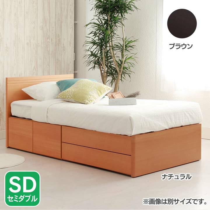 フラットヘッド チェストベッドSD FNV2SDDRHIBR送料無料 ベッド セミダブル 寝室 ベッドルーム 寝具 ホワイト【TD】 【代引不可】