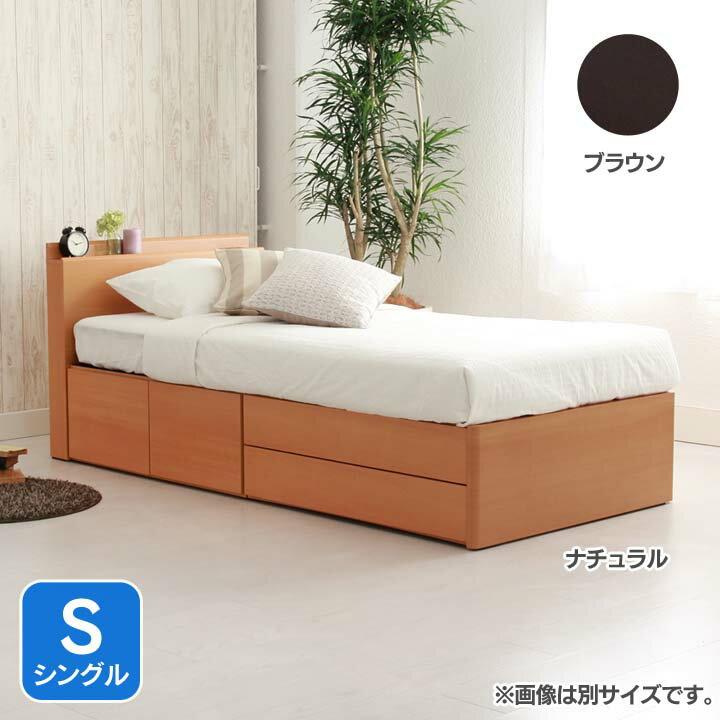 フラットヘッド チェストベッドS KNV2SDRHIBR送料無料 ベッド シングル 寝室 ベッドルーム 寝具 ホワイト【TD】 【代引不可】