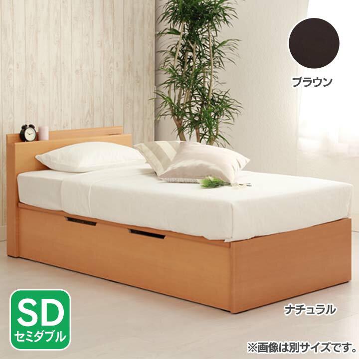 フラットヘッド横開きリフトアップベッド深型SD KNV2SDYHIBR送料無料 ベッド セミダブル 寝室 ベッドルーム 寝具 ホワイト【TD】 【代引不可】