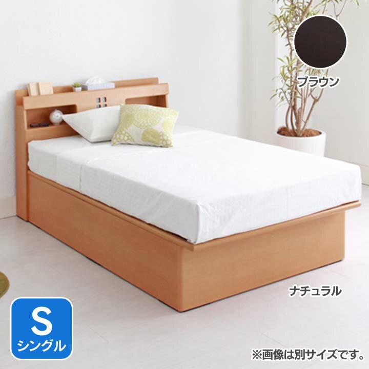宮付き縦開きリフトアップベッド深型S AQUSHIBR送料無料 ベッド シングル 寝室 ベッドルーム 寝具 ホワイト【TD】 【代引不可】